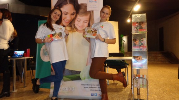 Фестиваль Beast Food fest & health в Україні